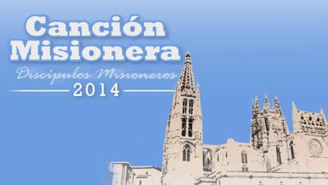 Vídeo Resumen Festival de la Canción Misionera 2014