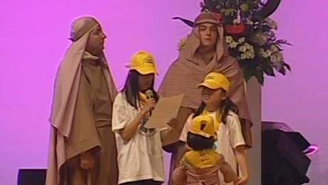 Vídeo Resumen del Festival de la Canción Misionera 2009
