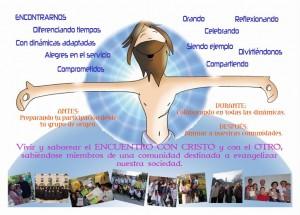 TRIPTICO EMS 2015 -INTERIOR