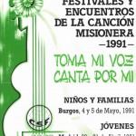 1991-cartel jovenes y ni_20150312140140_00001