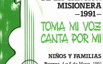 1991- CARTEL DE ENCUENTROS Y FESTIVALES DE LA CANCIÓN MISIONERA