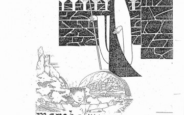 1992-TREN MISIONERO-DOMUND
