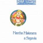 1995-TREN MISIOENRO-SEGOVIA