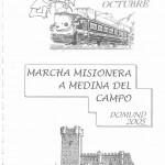 2003-TREN MISIONERO-MEDINA DEL CAMPO