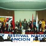 FNN-2003_070