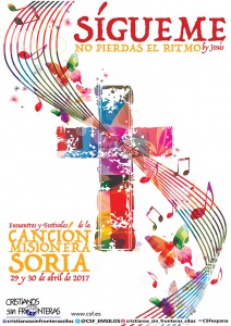 cartel cm 2017 Soria-con datos
